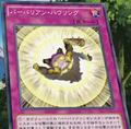 BattleguardHowling-JP-Anime-AV.png