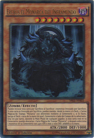 File:ErebustheUnderworldMonarch-SR01-SP-UR-1E.png