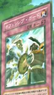 File:OffensiveGuard-JP-Anime-GX.png