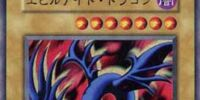 Yu-Gi-Oh! Duel Monsters II: Dark duel Stories Duelist Legend in Tokyo Dome participation cards