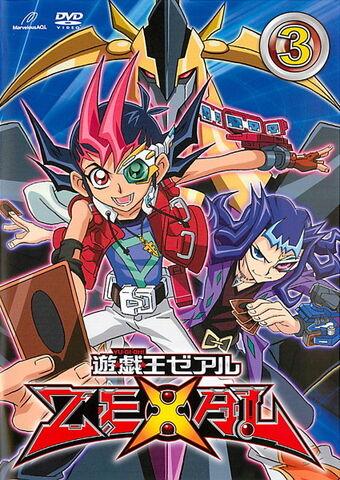 File:ZEXAL DVD 3.jpg