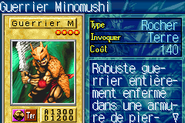 MinomushiWarrior-ROD-FR-VG