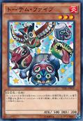 TotemFive-TDIL-JP-C