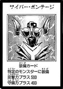 CyberBondage-JP-Manga-DM