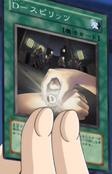 DSpirit-JP-Anime-GX