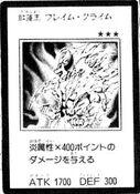 RedLotusKingFlameCrime-JP-Manga-5D