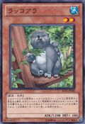TreeOtter-PR01-JP-C