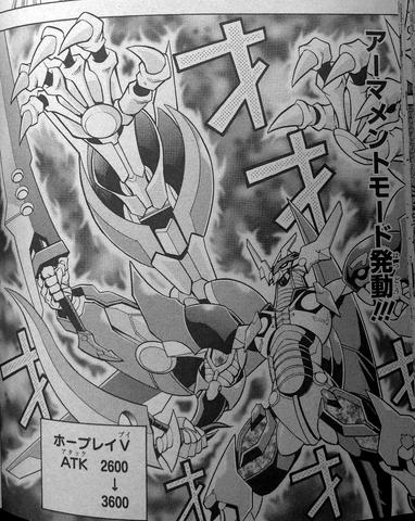 File:ZWAsuraStrike-JP-Manga-DZ-NC.png