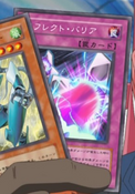 ReflectBarrier-JP-Anime-5D