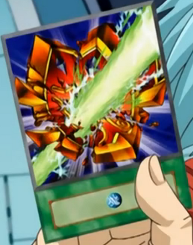 File:ShieldCrush-EN-Anime-GX.png
