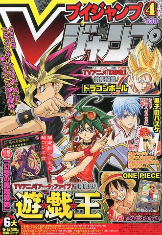 File:VJMP-2014-4-Cover.png