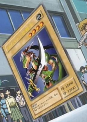 File:AlligatorsSword-JP-Anime-DM.png