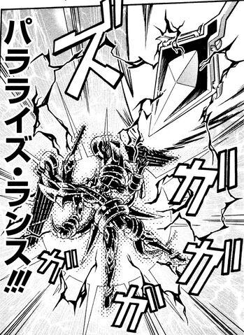 File:BlackRayLancer-JP-Manga-DZ-NC-2.jpg