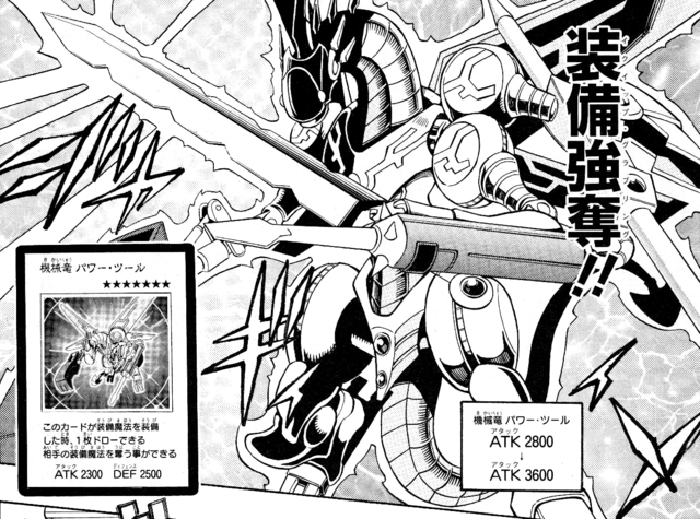 File:BladeGraveyard-JP-Manga-5D-NC.png