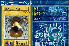 File:CeremonialBell-GB8-JP-VG.png