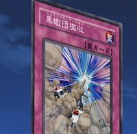 DarkScorpionRetreat-JP-Anime-GX