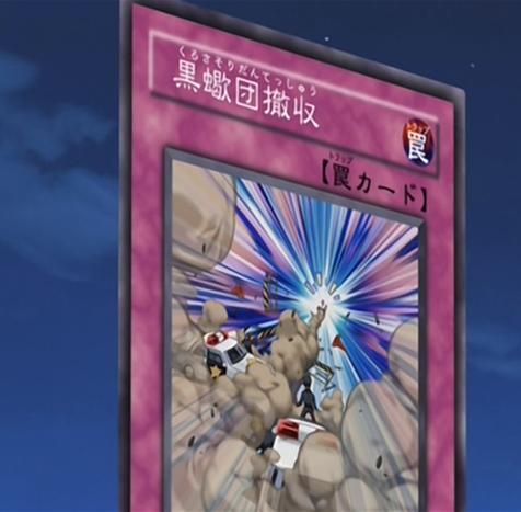 File:DarkScorpionRetreat-JP-Anime-GX.png