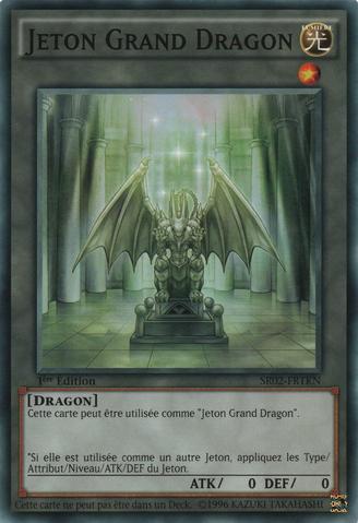 File:DragonLordToken-SR02-FR-C-1E.png