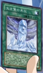 File:IcicleSacrifice-JP-Anime-GX.png