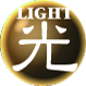 Arquivo:LIGHT.png