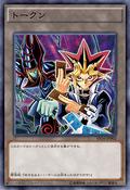 Token-VF16-JP-OP-YamiYugiDarkMagician