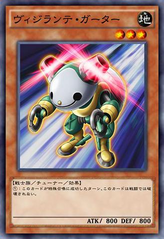 File:VigilanteGata-JP-Anime-AV.png