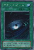 DarkHole-EX-JP-C