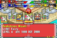 File:GyakutennoMegami-DBT-EN-VG.png