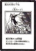 MagicElfOrder-JP-Manga-5D