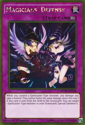 File:MagiciansDefense-MVP1-EN-GUR-1E.png