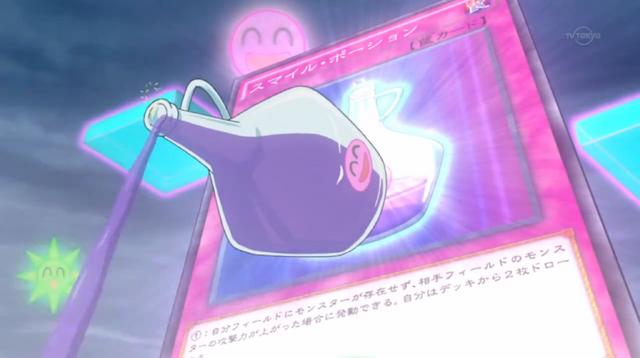 File:SmilePotion-JP-Anime-AV-NC.png