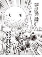 SolidCapsule-JP-Manga-DY-NC