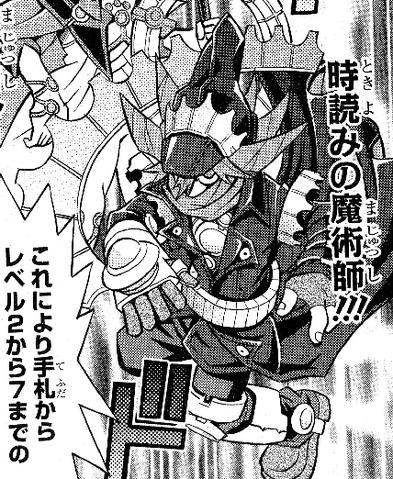 File:TimegazerMagician-JP-Manga-DY-NC.png