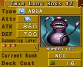 TwinLongRods2-DOR-EN-VG