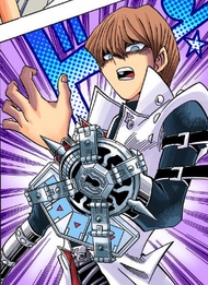Kaiba with the Duelist's Chastity Belt
