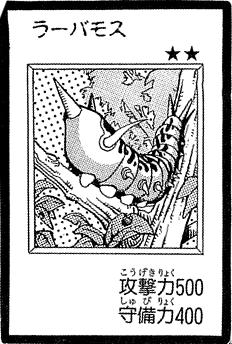 File:LarvaeMoth-JP-Manga-DM.png