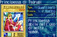 PrincessofTsurugi-ROD-IT-VG