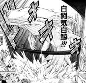 WhiteAuraWhale-JP-Manga-AV-NC