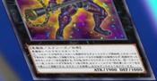 DDDStoneKingDarius-JP-Anime-AV-2