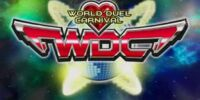 World Duel Carnival