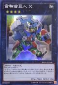 GearGigantX-REDU-TC-SR