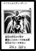 InfernityPawn-JP-Manga-5D