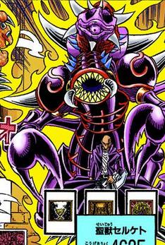 File:MysticalBeastSelket-JP-Manga-DM-NC-4625.png