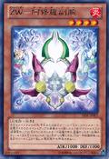 ZWAsuraStrike-LVAL-JP-R