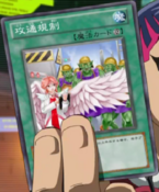 AttrafficControl-JP-Anime-ZX