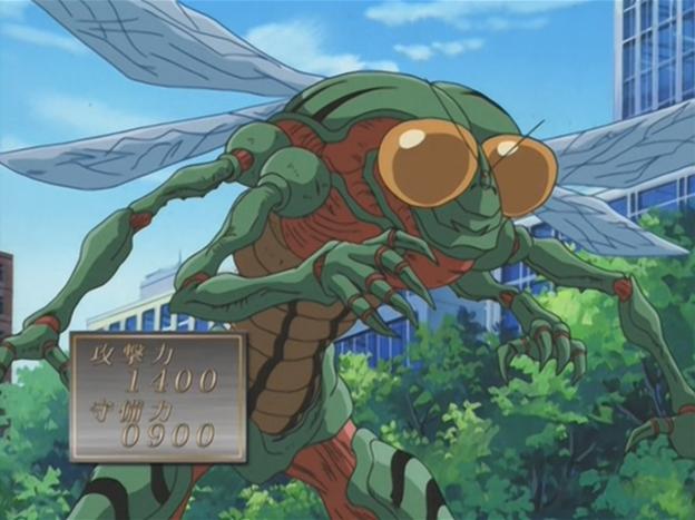 File:FlyingKamakiri1-JP-Anime-DM-NC.png
