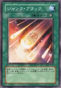 JunkBarrage-JP-Anime-5D