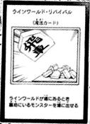 LineWorldRevival-JP-Manga-ZX