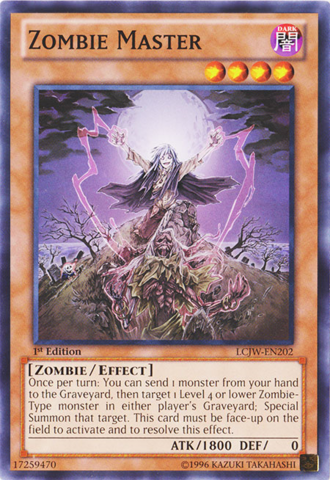 File:ZombieMaster-LCJW-EN-C-1E.png