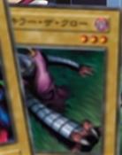ClawReacher-JP-Anime-DM